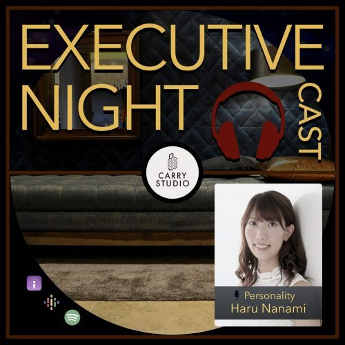 executive night cast image.002